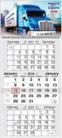 planificateur 3 mois
